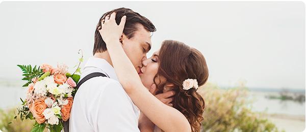 Welkomstmail-huwelijk-2017-2