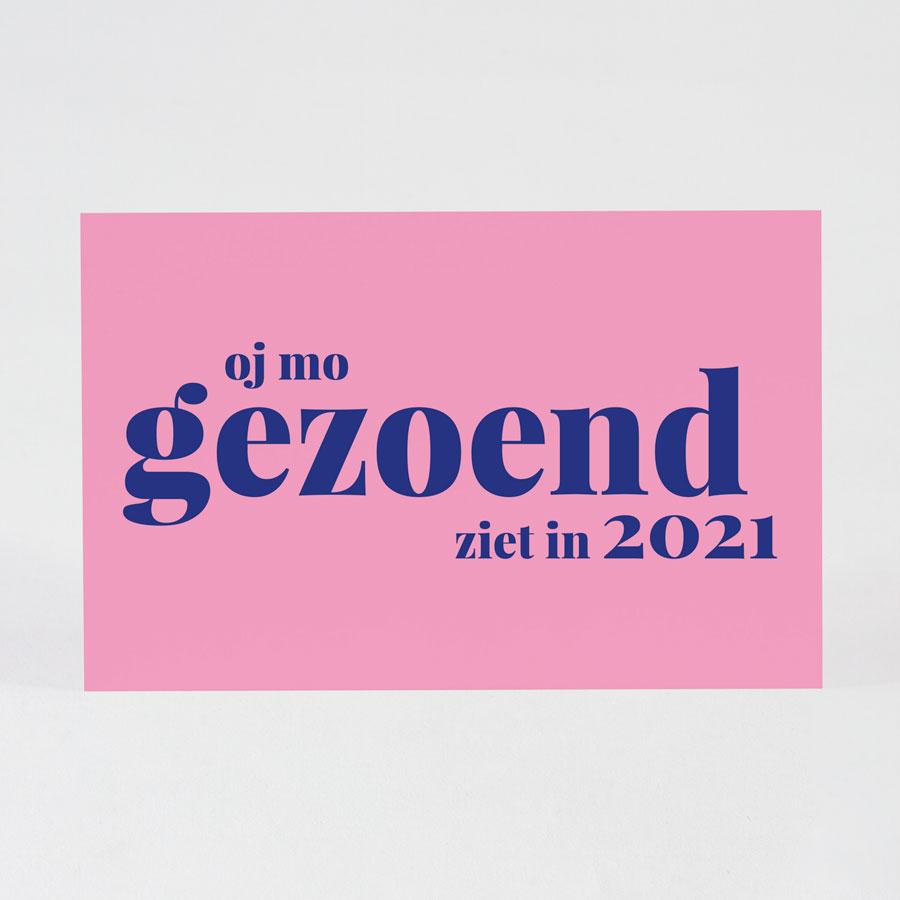 kerstkaarten 2021